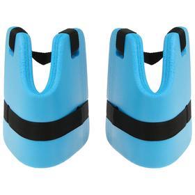 Aqua cuffs small