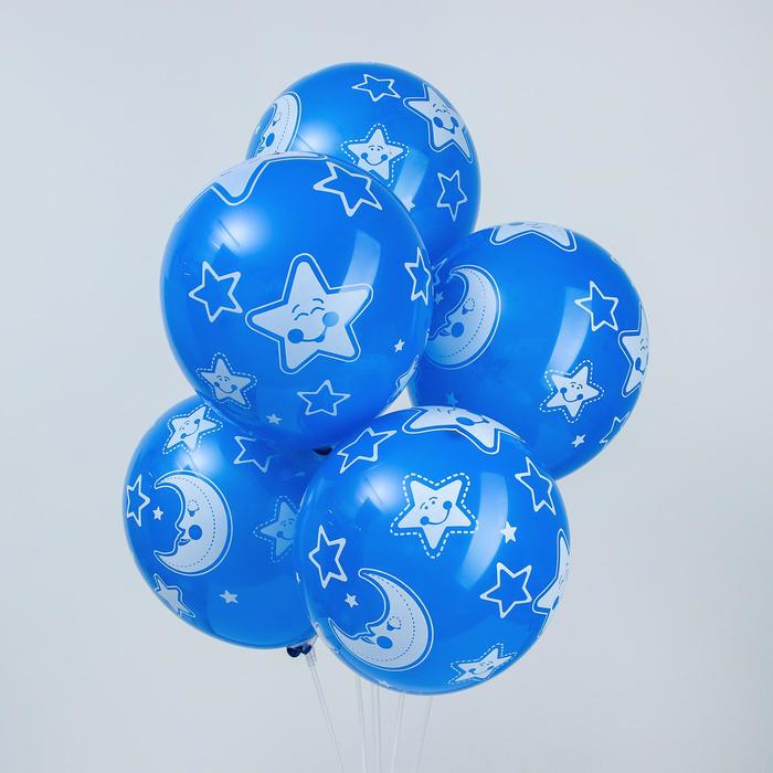 """Шар латексный 12"""" """"Луна и звезды"""", набор 15 шт, цвет голубой - фото 460531"""