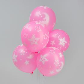 """Шар латексный 12"""" «Луна и звёзды», набор 15 шт., цвет розовый"""