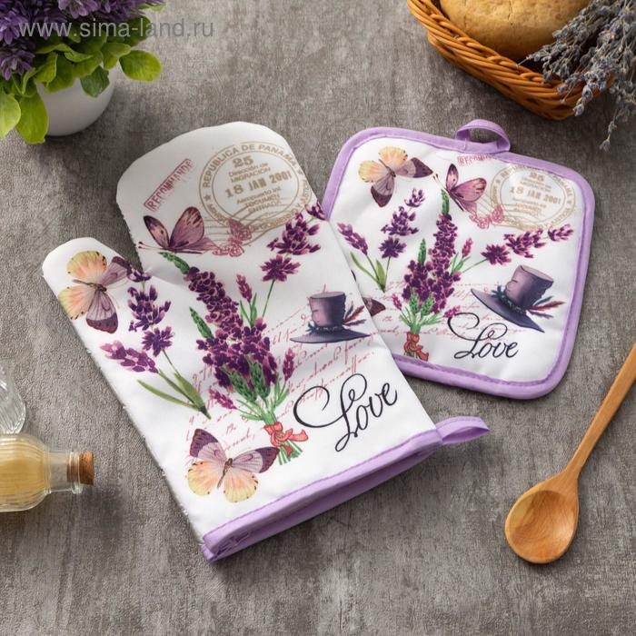 Kuh. set of 2 St. Share Love, prih. 17*17 cm, sleeve. 26*16 cm,100% p/e