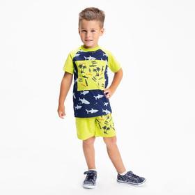 Комплект для мальчика, цвет салатовый/акулы, рост 128 см