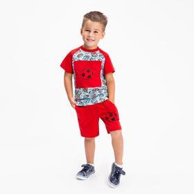Комплект для мальчика, цвет красный/футбол, рост 104 см