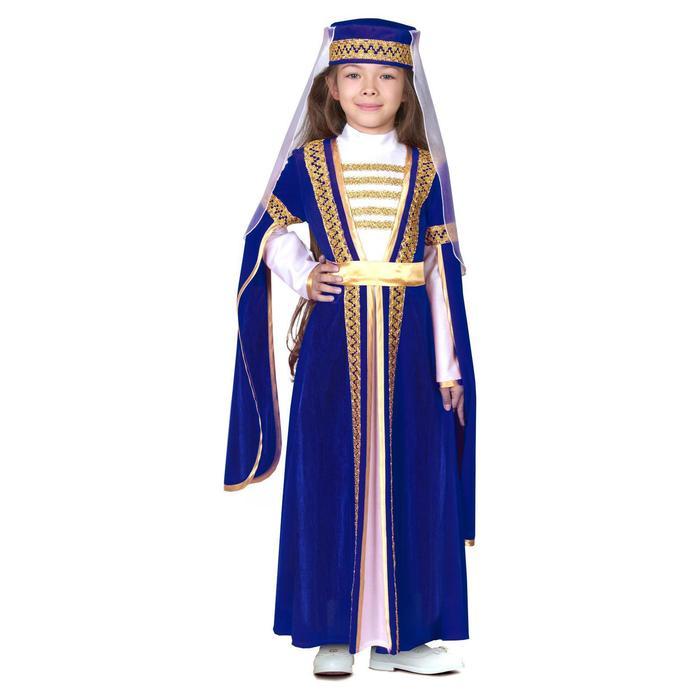 Костюм для лезгинки, головной убор, платье, браслет, р. 32, рост 122-128 см, цвет синий