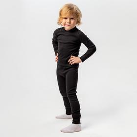 Комплект (лонгслив,кальсоны) для мальчика термо, цвет чёрный, рост 134 см (36)
