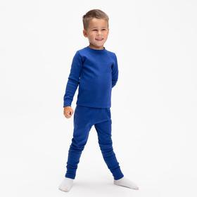 Комплект для мальчика термо (лонгслив, кальсоны), цвет тёмно-синий, рост 134 см (36)