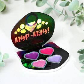 Тени для девочки «Мур-мяу!» 4 цвета по по 1,3 гр