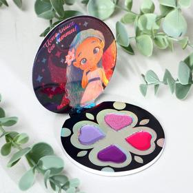 Тени для девочки «Чудесная фея» 4 цвета по 1,3 гр