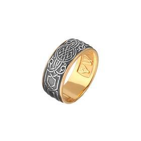 """Кольцо """"Православное"""", размер 17, позолота"""
