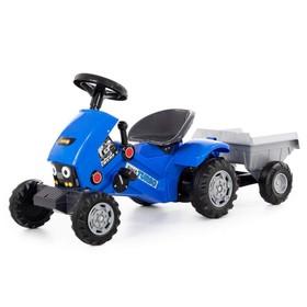 Толокар-трактор Turbo-2 с педалями, полуприцепом, цвет синий