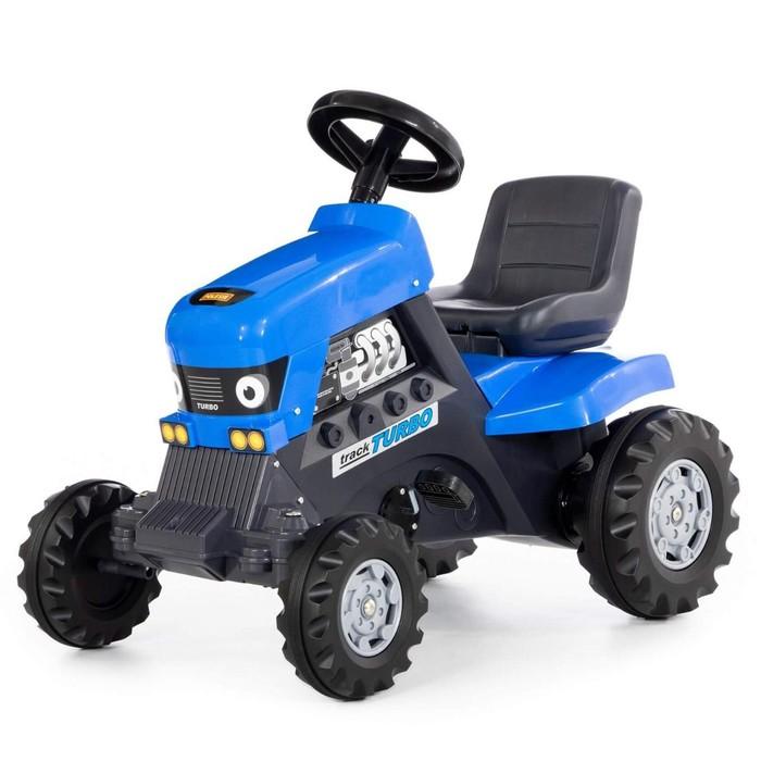 Педальная машина для детей Turbo, цвет синий