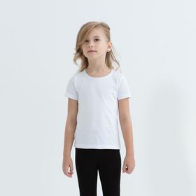 Футболка для девочки цвет белый, рост 134