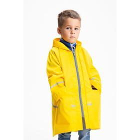 Плащ-непромокайка, цвет жёлтый, рост 98 см