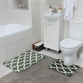 Набор ковриков для ванны и туалета «Грация», 2 шт: 50×80, 50×38 см, цвет зелёный