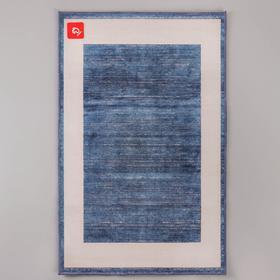 Коврик «По домашнему» , 50×80 см, цвет синий - фото 4652837