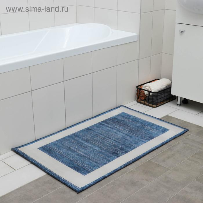 "Mat 60x100 cm ""At home"" color blue"