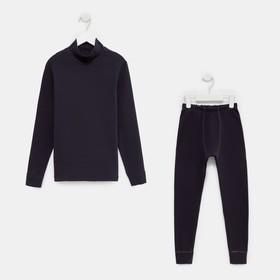 Комплект для мальчика термо (водолазка, кальсоны), цвет тёмно-синий, рост 128 см (34)