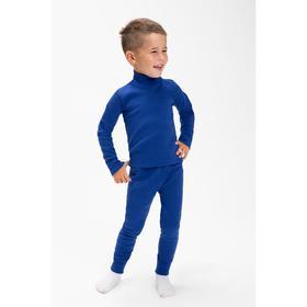 Термобельё для мальчика (водолазка,кальсоны), цвет тёмно-синий, рост 128 см (34)
