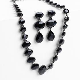 """Набор 2 предмета: серьги, колье """"Сеньорита"""", цвет чёрный в сером металле"""