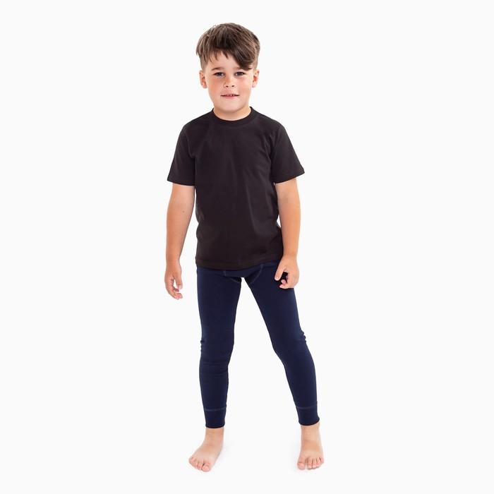Кальсоны для мальчика (термо), цвет тёмно-синий, рост 156 см - фото 76478525