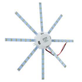 Светодиодный модуль для светильника Luazon Lighting, 300 мм, 24 Вт, 2040 Лм, 220 В, 6500 К Ош