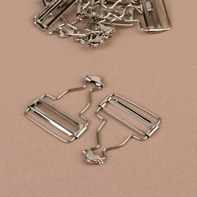 Buckle for overalls 38mm (neb 10pcs price for nab) silver AU