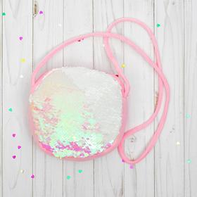 Сумка «Хамелеон», с пайетками, цвет бело-розовый