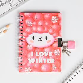 Блокнот на замочке I Love Winter, А6, 50 л