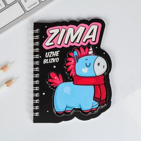 Блокнот с фигурным элементом Zima uzhe blizko, 40л