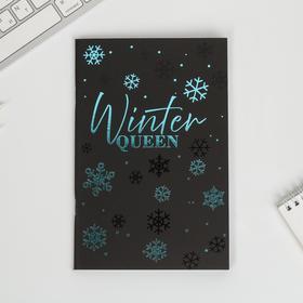 Тетрадь с чёрными листами Winter queen, 32 листа, А6