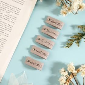 Набор съёмных нашивок «Hand made», 8 × 1,5 см, 10 шт, цвет серый