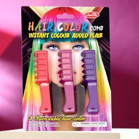 Мелки для волос с насадкой, набор 3 цвета