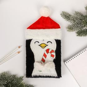 Плюшевый ежедневник «Пингвин», А5, 80 л