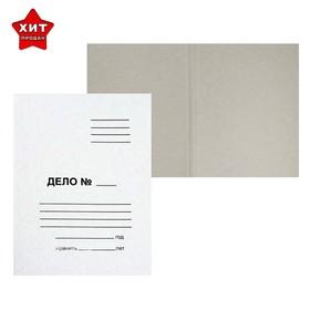 """Папка-обложка Calligrata """"Дело"""", 300г/м2, на 200л, белая, немелованная"""
