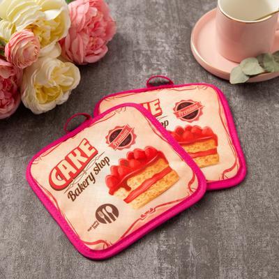 """Kuh. set 2 PR share of the """"Cake""""of the flowers.beige, com. 17*17 cm - 2 PCs,100% p/e"""