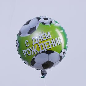 """Foil balloon round 18"""" """"happy birthday. Football."""". Color green"""