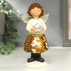 """Souvenir Polyresin """"Angel in a skirt with a sequin star in his hand"""" 13. 8x6. 7x4. 7 cm"""