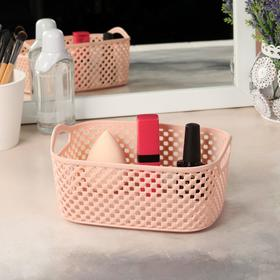 Basket d/o makeup. storage with handles 16,5*10,8*6,5 cm MIX