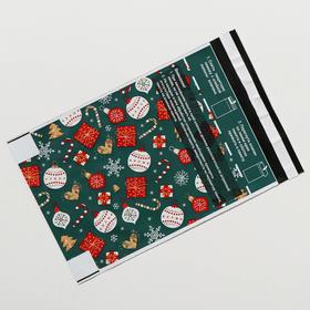 Пакет почтовый пластиковый «Подарочки», 16,2 × 22,9 см