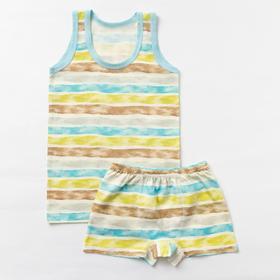 Комплект для мальчика, цвет полоска, рост 128 см