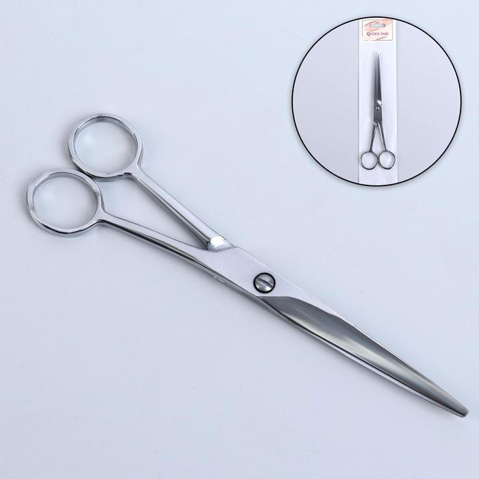 Ножницы, лезвие — 7,5 см, цвет серебряный