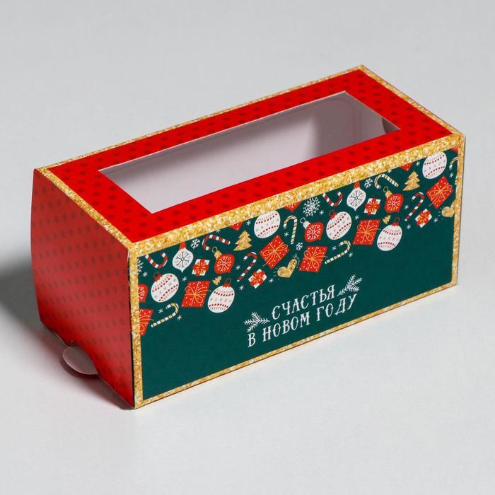 Коробочка для макарун «Счастливых мгновений»  12 х 5,5 х 5,5 см.