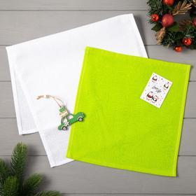 Набор полотенец LoveLife «Новогоднее чудо» : вафля 35х60 см, махра 30х30 см + игрушка