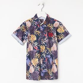 Рубашка для мальчика с коротким рукавом, цвет синий, рост 122 (7 лет)