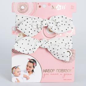 Набор повязок на голову для мамы и дочки «Белые в горошек», 2 шт.