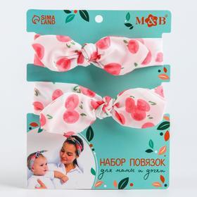 Набор повязок для мамы и дочки