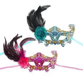 Карнавальная маска «Узор», с пером, цвета МИКС