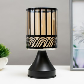 Aroma lamp with switch 16013/1 G4 20W black 11.5h11.5h25 cm.