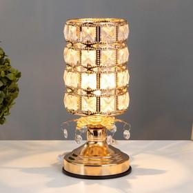 Светильник с выключателем 16017/1 G4 20Вт золото 10,5х10,5х23,5 см
