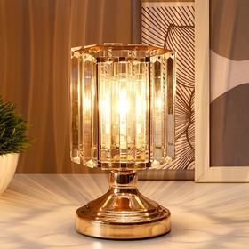 Аромасветильник с выключателем 16019/1 G4 20Вт золото 11х11х19,2 см