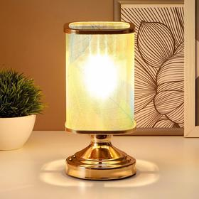 Aroma lamp with switch 16020/1 G4 20W gold 10x10x12 cm.